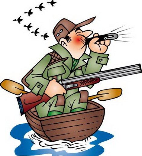 охотника и рыбалку с днем рождения